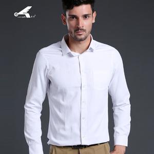 2018皇卡秋季新款男士上班长袖衬衫韩版细纹衬衣男装青年休闲衫