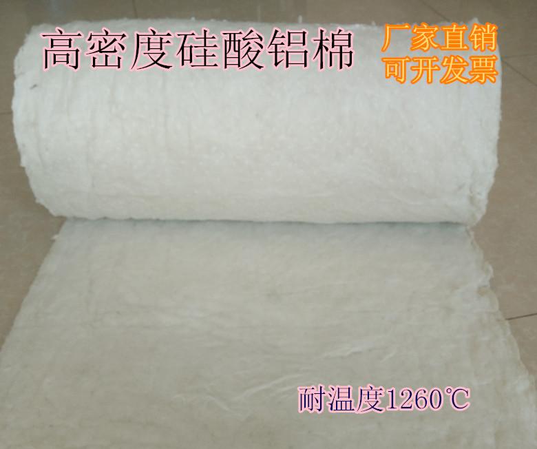 scutul anti - foc de azbest de bumbac de izolare de silicat de aluminiu (tuburi izolatoare la temperaturi de foc.