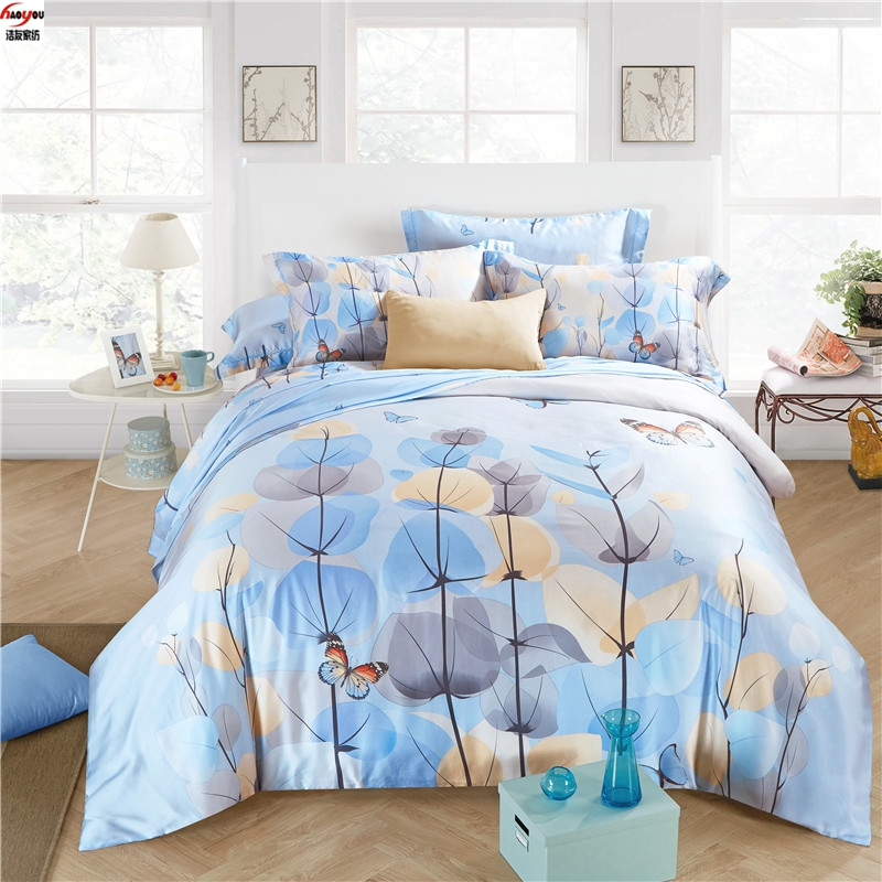 HaoYou textile rain early break 40 sheets of Tencel four sets of small fresh leaves of spring and summer fresh bedding of environmental protection