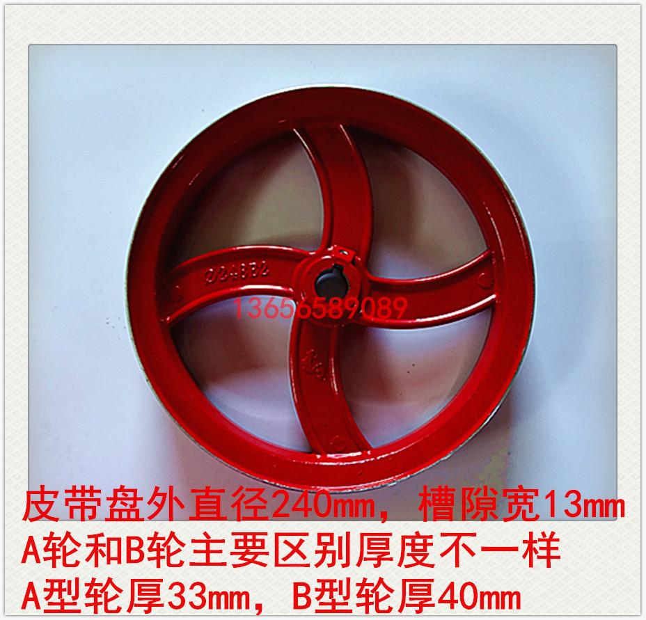 højtryks - rengøring maskine tilbehør / vaskemaskine pumpe hoved /55 - 58 - 40, svinghjul bælte hjul disk type a, b, rytme