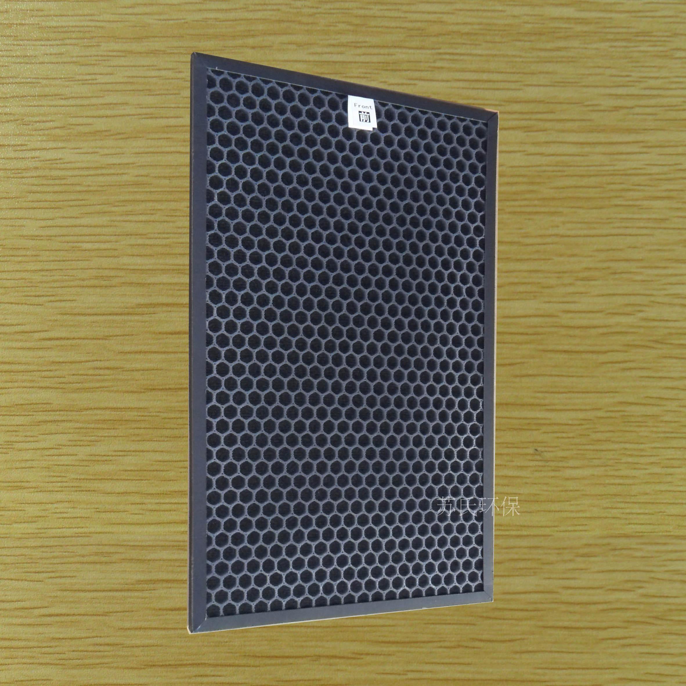 a hálózat aktív szenet dezodort F-ZXHD55C légtisztító F-VXH50CF-PXH55C kiigazítása matsushita