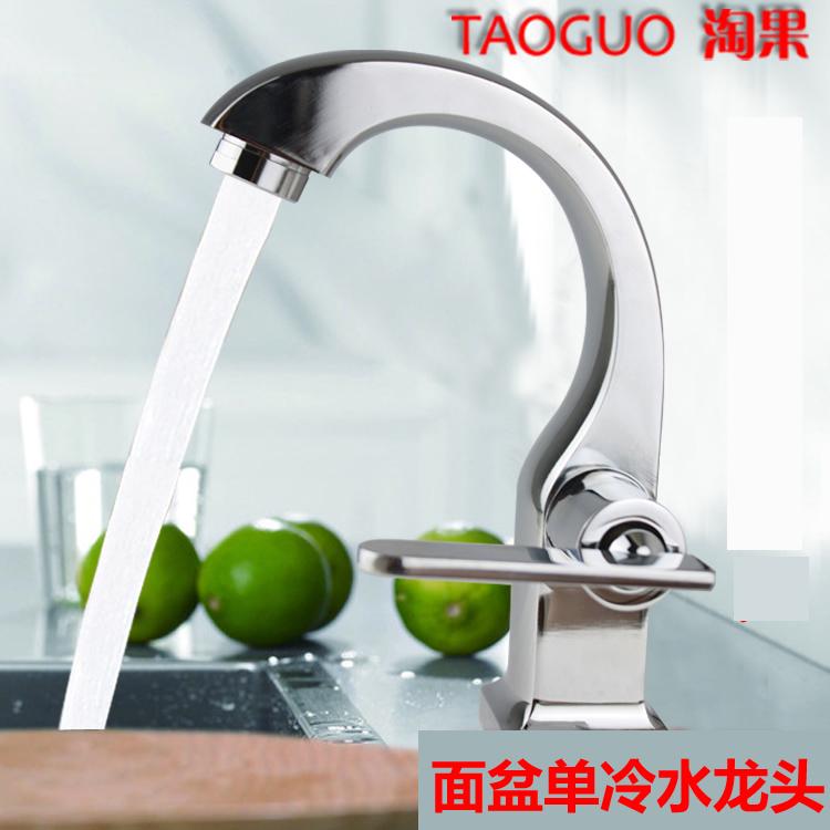 洗面器蛇口单冷手洗い洗面器台の下に盆セラミック盆真鍮プランジャ