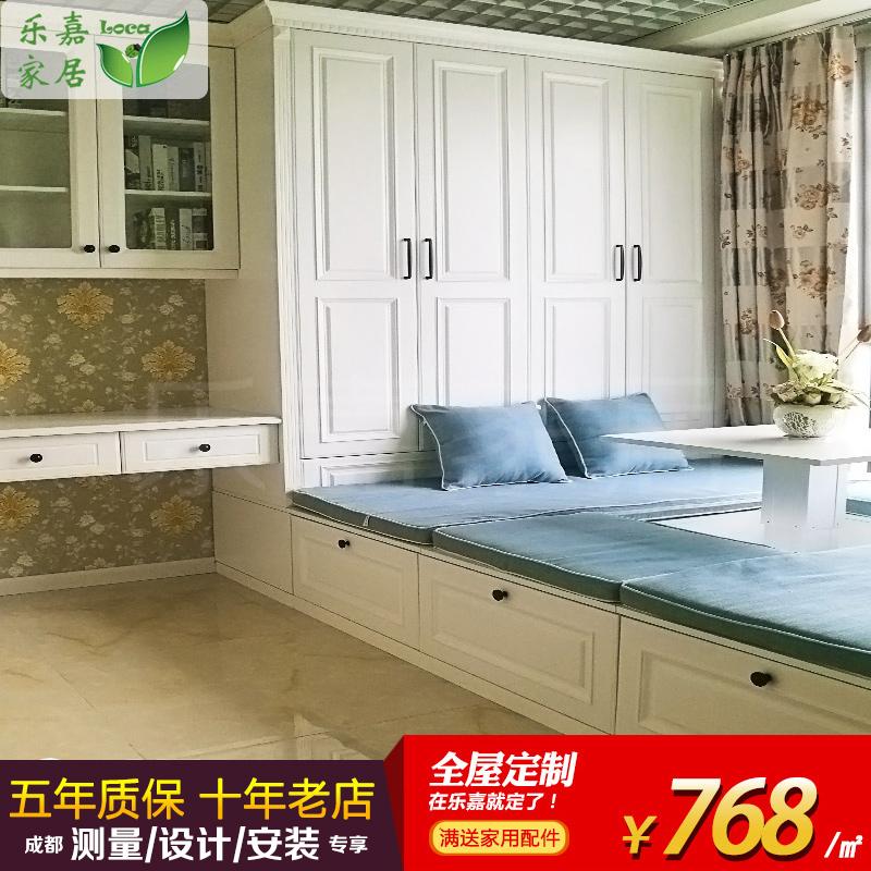 Tatami bed whole custom solid wood bedroom children room combination wardrobe bookcase over European custom function
