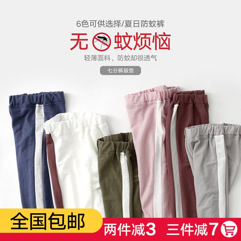 宝宝防蚊裤夏季薄款棉麻弹力裤