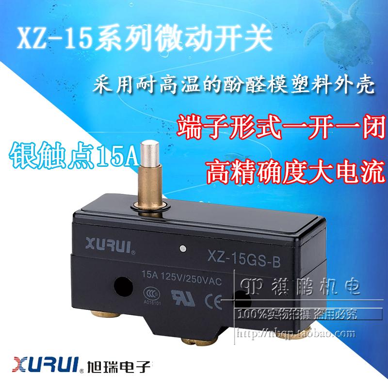 Auténtica preocupación XZ-15GS-B Xu Rui micro interruptor Reed botón interruptor de contactos de plata fina