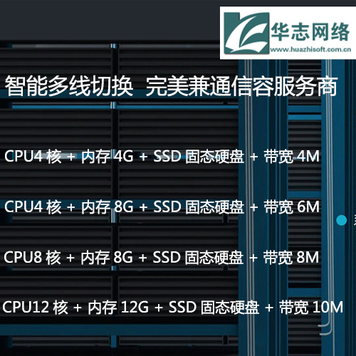 Cloud server leased domestic intelligent multi-line eight-core 8G memory SSD solid-state independent IP monthly payment exclusive recommended