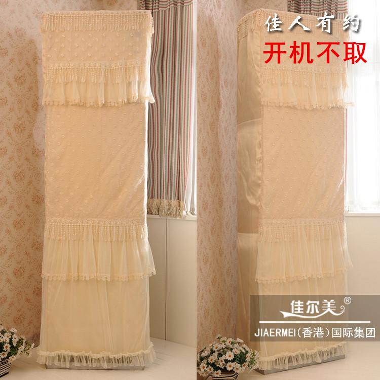 Klimaanlage, Decken guiji Staub auf vertikale Kabinett die einfache schönheit der modernen GREE haier Square Boot nicht aus
