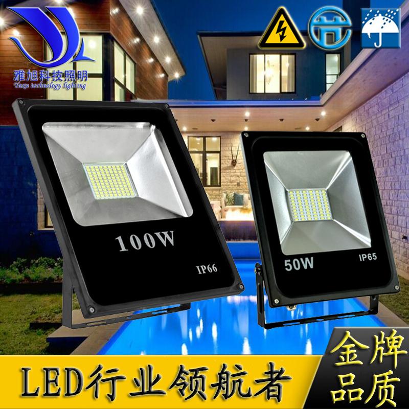 SMD - LED - scheinwerfer 10W-200W flutlicht Plaza explosionsgeschützte workshop - beleuchtung Led - Licht decke