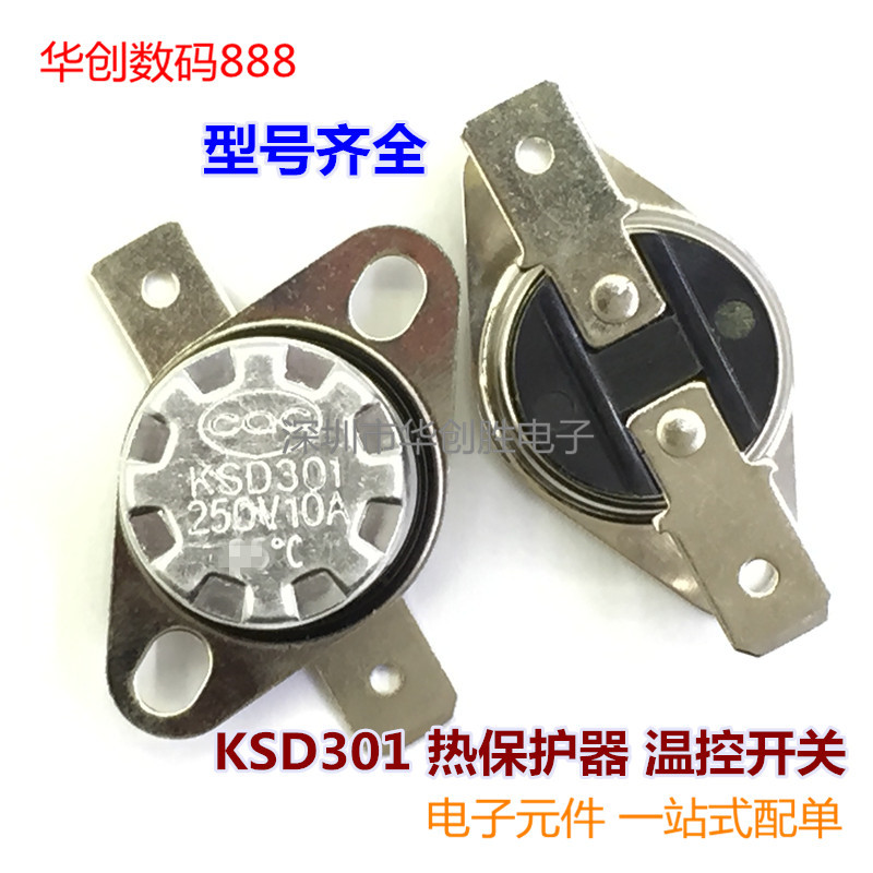 KSD30145 250V/10A normally closed thermostat / thermal protector / temperature control switch