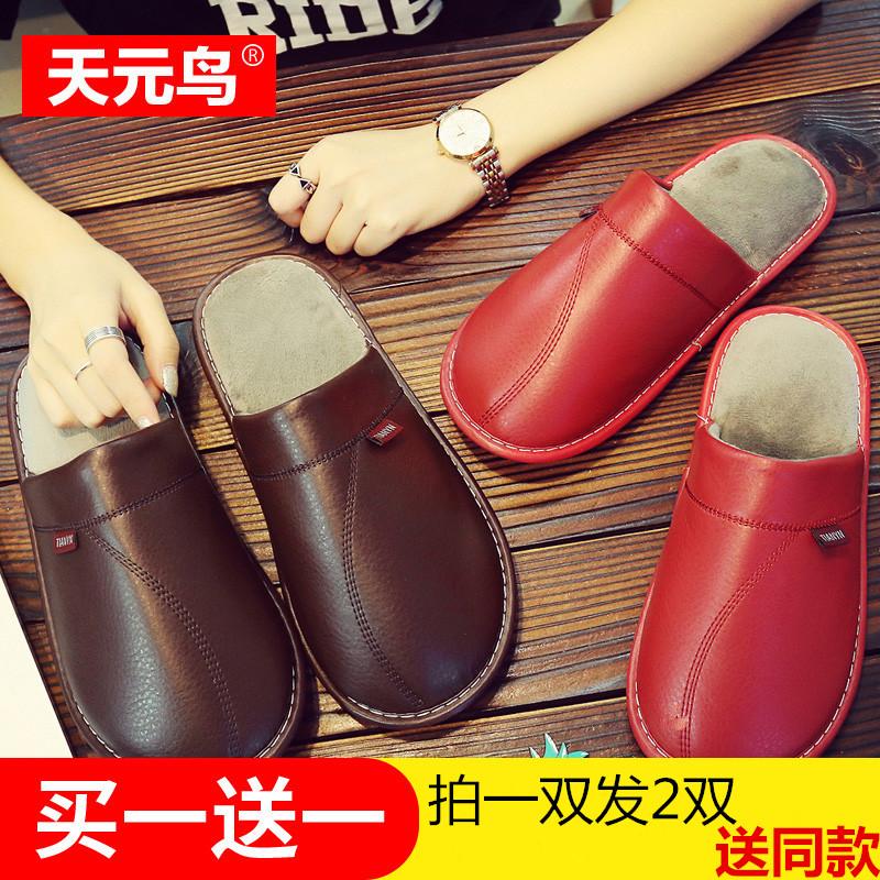 皮拖鞋秋冬季居家室内情侣防滑地板厚底皮托鞋男女保暖棉拖鞋韩式