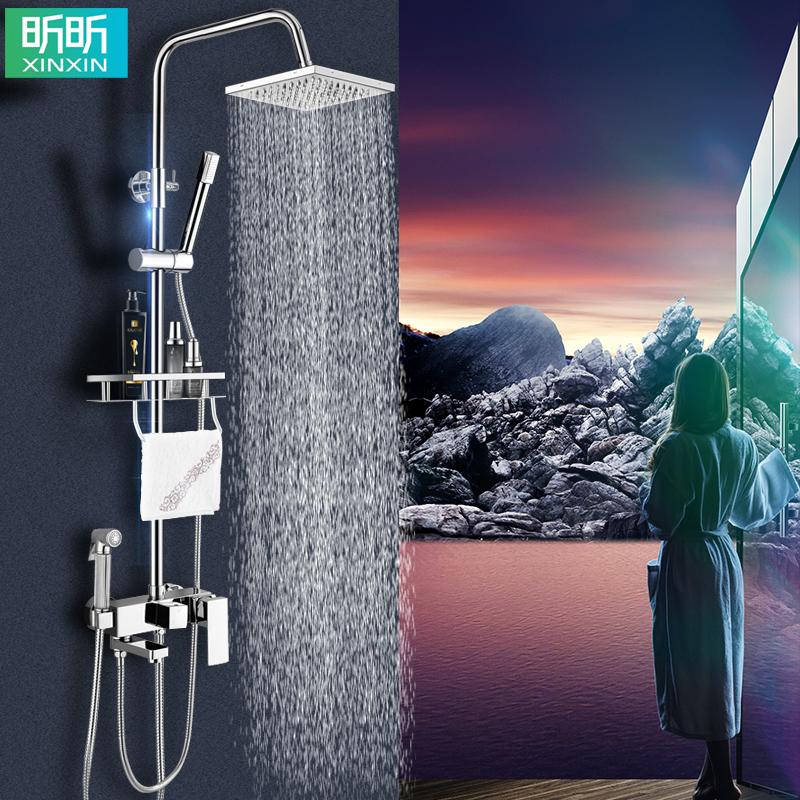 Синьсинь душ костюм все медные холодной и горячей ведущих душ в ванной сопло отмены ведущих тройной клапан смеситель