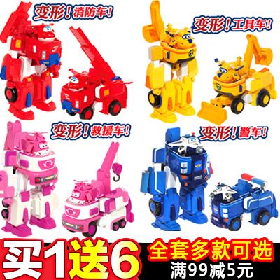 Super robot kit completo de Peter Pan y la Filarmónica de juguetes pequeños juguetes de lujo di deformación de rescate de bomberos
