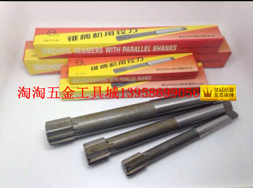 Xifeng20and taper shank machine reamer 11.311.411.511.611.711.811.9 non standard