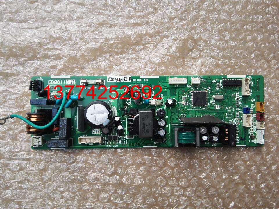 Painel de tetO de Daikin ar condicionado Daikin EM EB0611 CDXLS36EV2C de motherboard motherboard