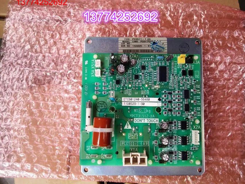 Werbe - Daikin klimaanlagen - RCXYQ10PY1 PC0511-1 fan - frequenz.