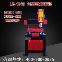 4040 CNC engraving machine woodworking metal die small Olive Jade CNC automatic four axis cutting DIY