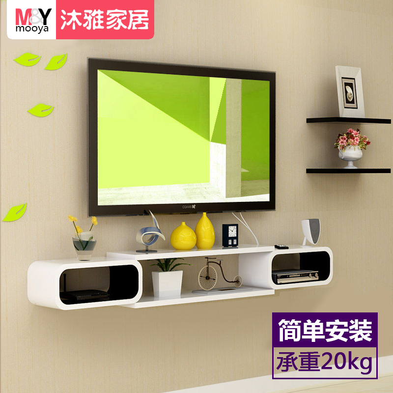 Simple TV Cabinet Small Type TV Cabinet Simple Modern Wall Mounted Mini TV  Cabinet Hanging Wall ...