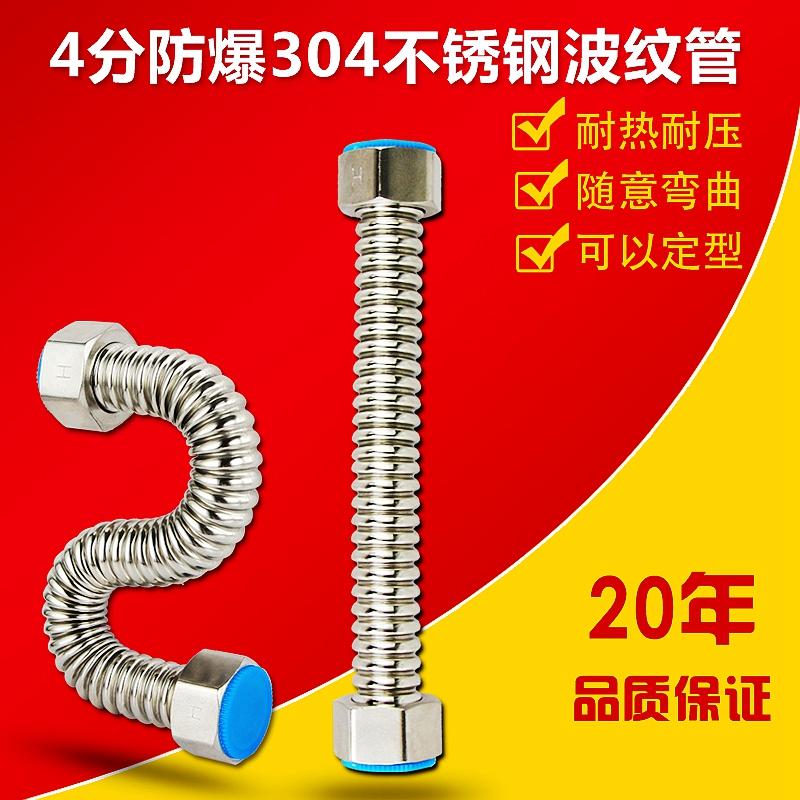 4 puntos de fuelles de acero inoxidable 304 del calentador de agua caliente y fría dura ola de manguera del tubo de entrada de agua 6 personalizable