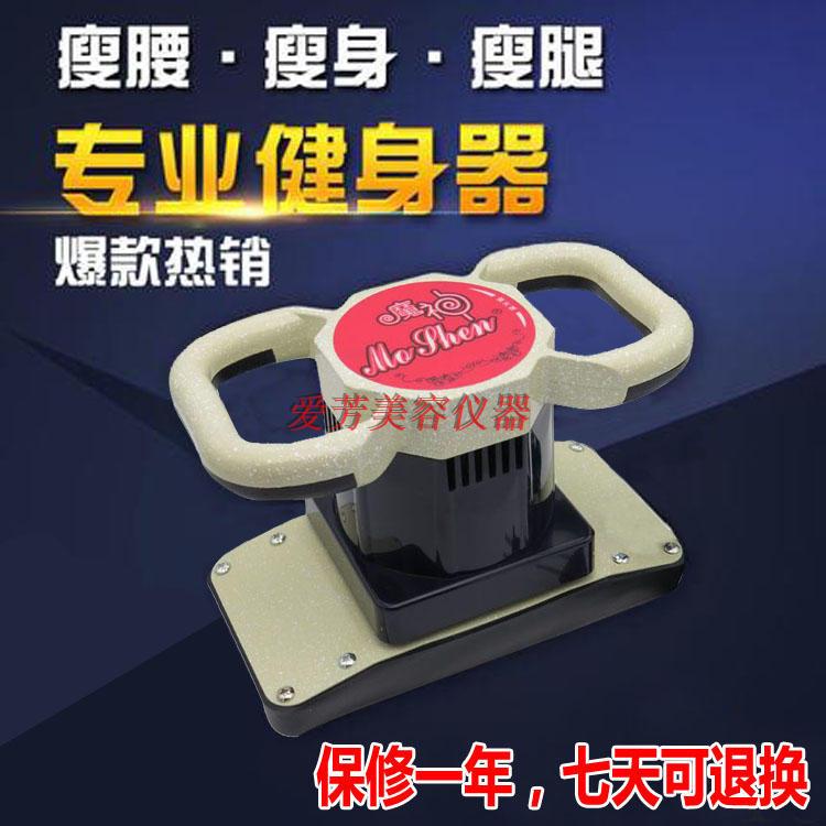 почта пакет Fiend битого жир машина яичников содержание документа Fiend массажеры похудения документа магия землетрясения жир прибор