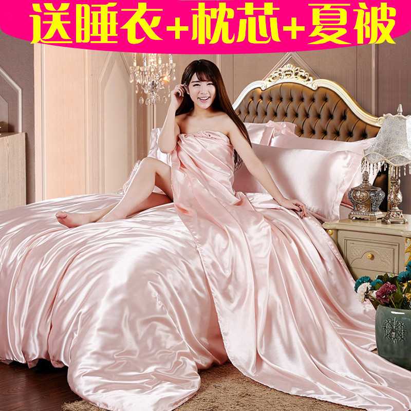 In the summer of four sets of silk silk satin silk quilt sheets Naked Day silky bedding color 1.8m