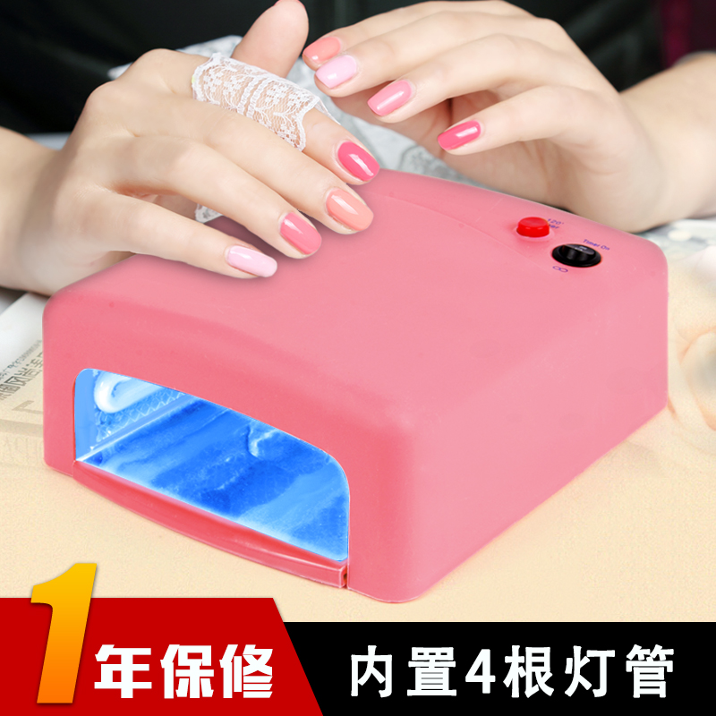 Manicure machine, drying machine, baking nail, phototherapy lamp, oven, nail glue, machine nail tool kit, nail lamp