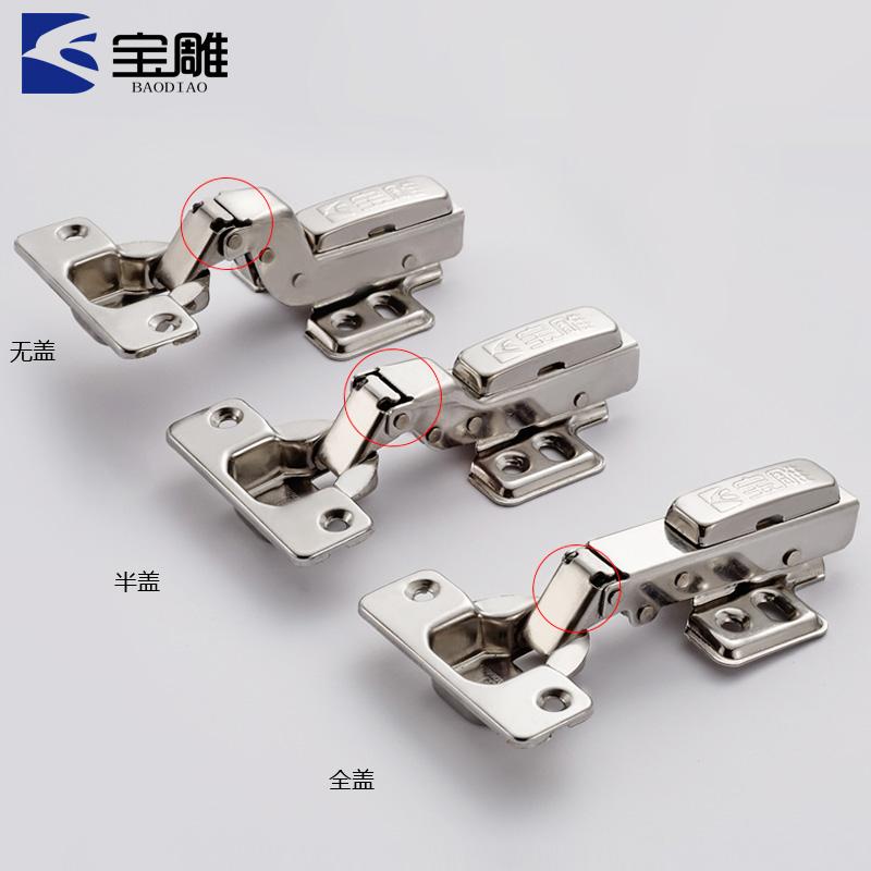 Scharnier hardware - zubehör schränke die schranktür hydraulischer dämpfung puffer scharnier türangel flugzeuge scharnier