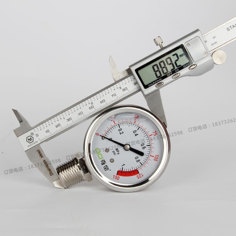 vandrenseapparatet, vand - vand - manometer trykmåler tester 10 kg 4 test tabel til måling af rent vand