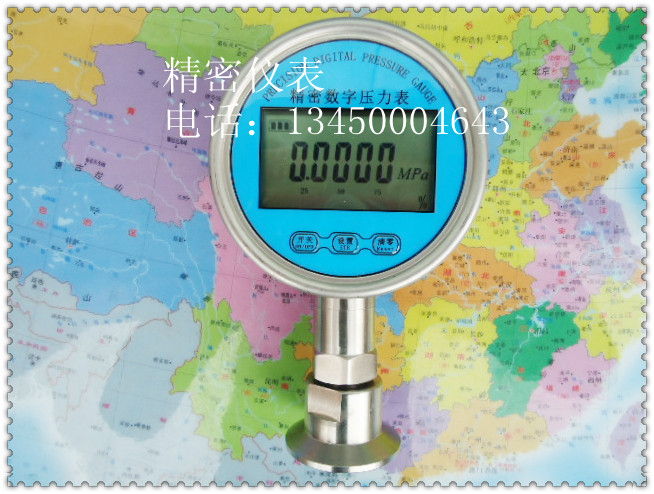 100MM all stainless steel sanitary diaphragm type digital display pressure meter, digital display diaphragm pressure gauge