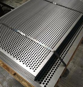 Xi'an Ruifeng stainless steel plate material punching steel screen 304 mesh net hole mesh galvanized