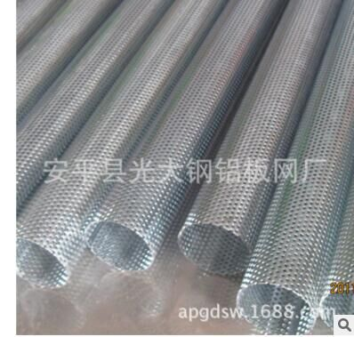 Variety selection of stainless steel sheet wire mesh punching net