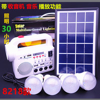 Domestic solar lamp LED indoor super bright lighting power generation system, outdoor mobile phone charging band, radio portable