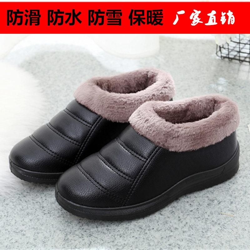 新款老北京布鞋女士冬季棉鞋套脚软底妈妈鞋加绒保暖中老年人鞋