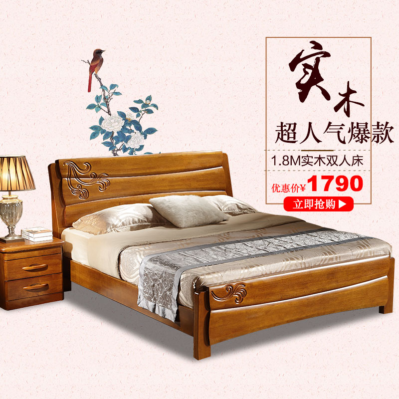 Solid wood bed 1.8 meters double bed economic master bedroom, modern simple small unit log, Chinese oak bed 1.5 meters