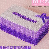 DIY handmade beaded jewelry material package box napkin box Home Furnishing ornaments weaving crafts
