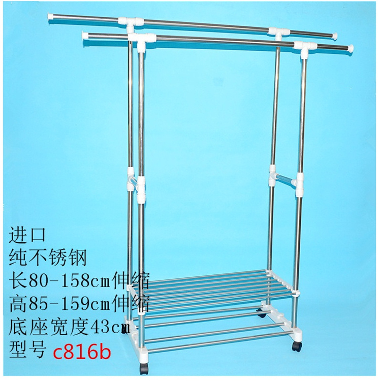 Coat hanger Hanger Rack stainless steel telescopic airer indoor floor single rod hanger rod double balcony