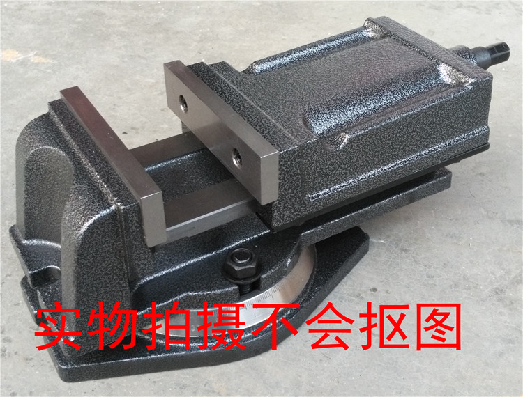 Vice Vice Clamp heavy table with 3 Inch 4 inch 5 inch 6 inch 8 inch 16 precision milling machine drill vise