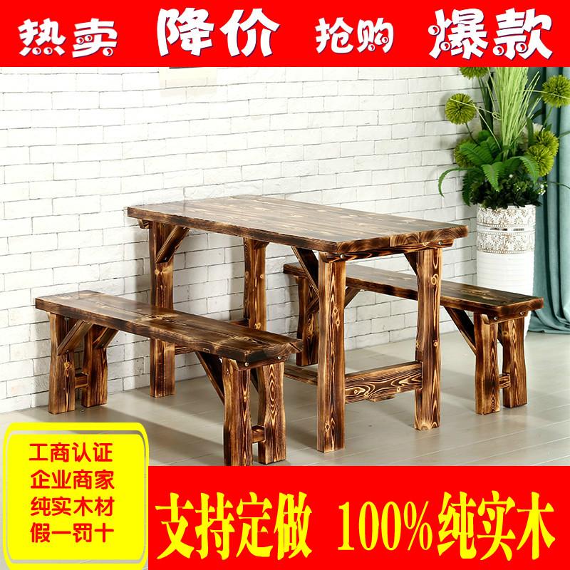 Chaise de carbure de table de Restaurant Café Restaurant Bar Restaurant fast - food combinaison de tables et de chaises de 4 personnes en bois massif