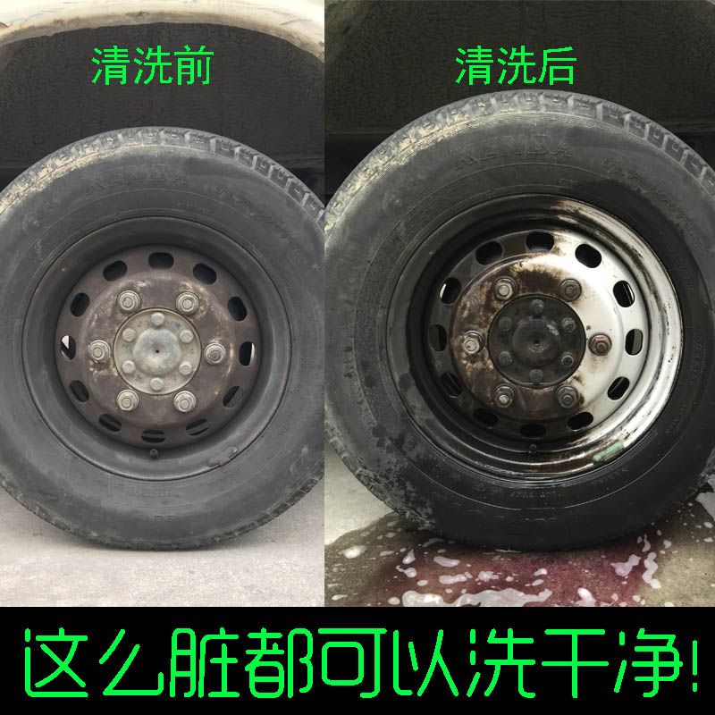 The new cleaning agent Aluminum Alloy steel rust agent yellow detergent powder wheel removal agent