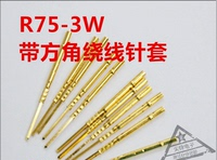 Huarong test needle sleeve R75-3W probe set P75 set of 1.3 sets of winding needle needle needle sleeve Huarong needle sleeve