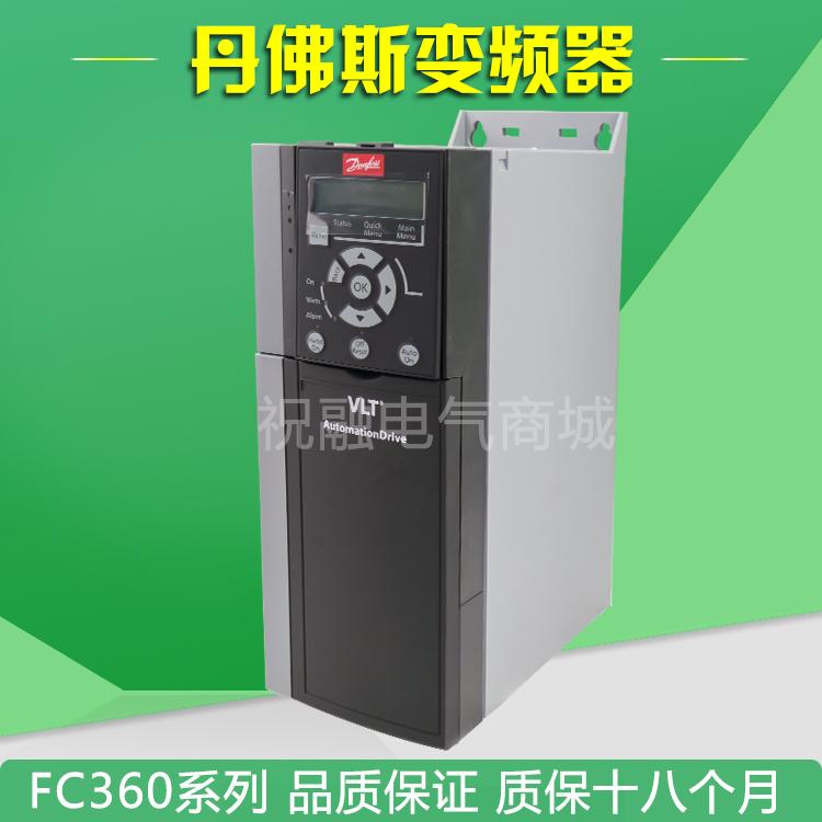 Frecuencia de Danfoss convertidor de FC360H3K0T4E20H2BXCDXXSXXXXAXBX3KW v300