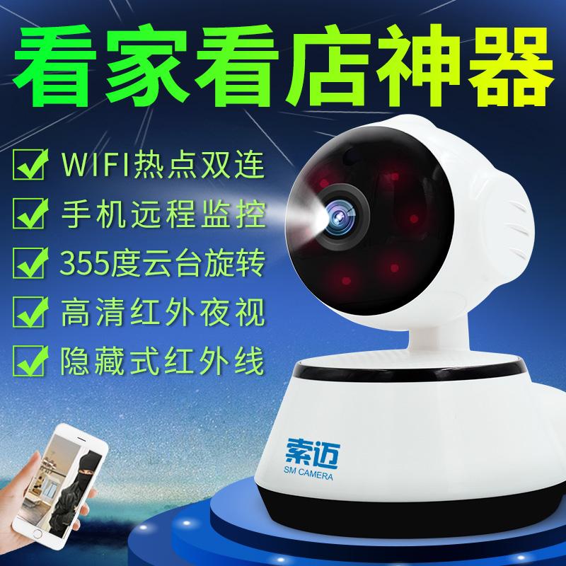 كاميرا لاسلكية واي فاي الشبكة المنزلية الداخلية هد الهاتف المحمول آلة مراقبة عن بعد
