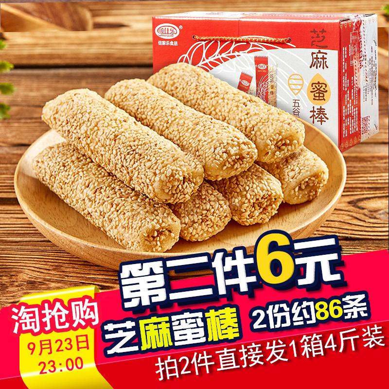 sesam - bästa jordnötssmör - snacks. krusty hampa traditionella kakor.