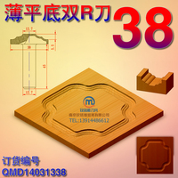 1403 double R line cutter woodworking woodworking engraving engraving machine tool cutter trimming machine tool