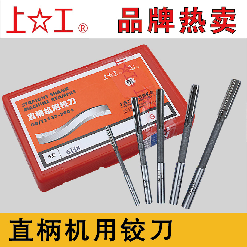 On the construction of high speed steel reamer reamer / straight shank machine with /14H7/15H7/16H7/18H7/20H7/