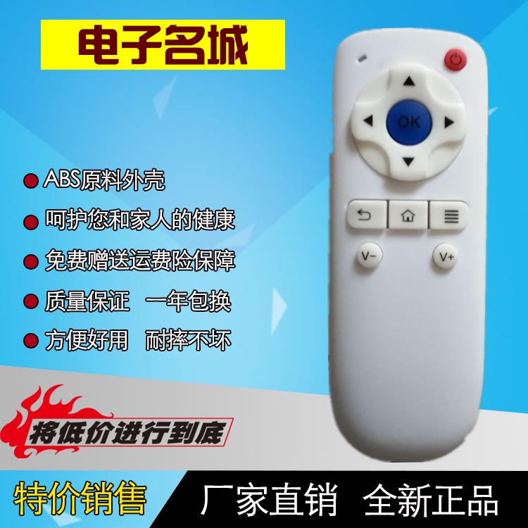 en fjärrkontroll till korn DM1001DM1004DM1005domy30x allmänna muren bredband.