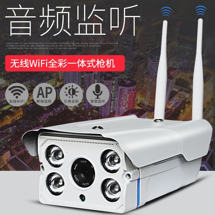 مع شبكة لاسلكية عالية الوضوح 1080 فيديو كاميرا مراقبة الهاتف عن بعد آلة المنزلية