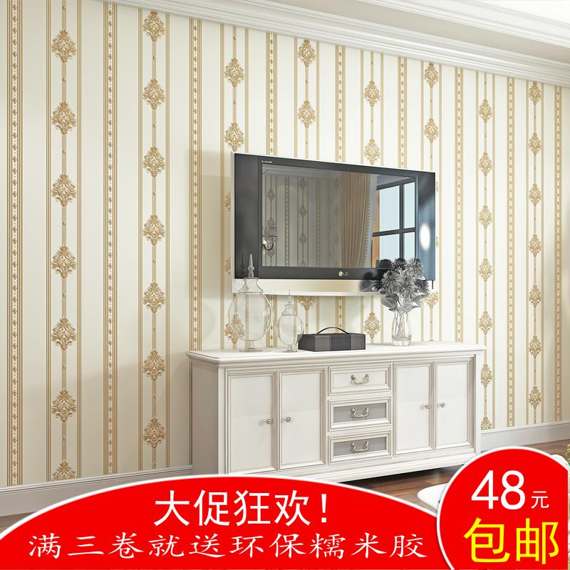 简约现代3D立体无纺布墙纸客厅卧室欧式精压竖条纹电视背景墙壁纸