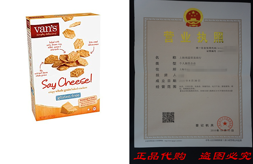 Van's Simply Delicious Crackers, Say Cheese!, 5 Ounce (Pack
