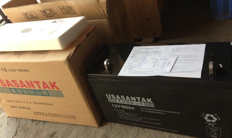 Fonte de alimentação: Energia solar Americana UPS bateria Livre de manutenção Da bateria de 12V100AH host