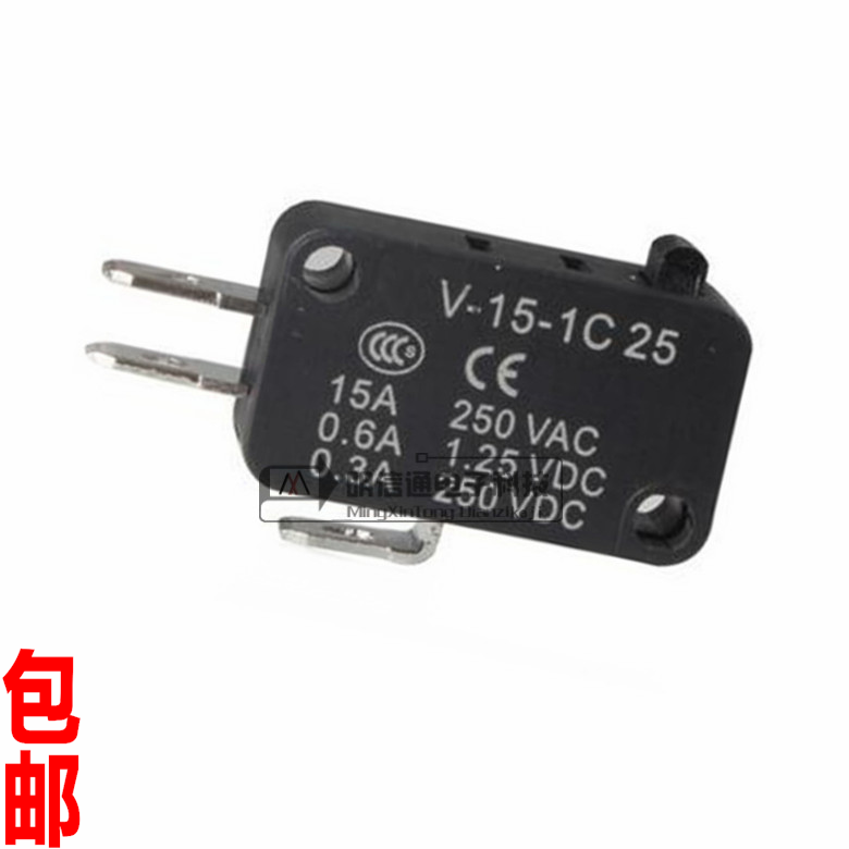 (5) 7-0 microswitch, V-15-1C25 travel switch, silver contact